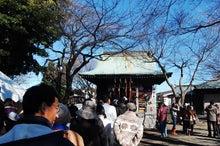 Open!YAMAnDA-初詣