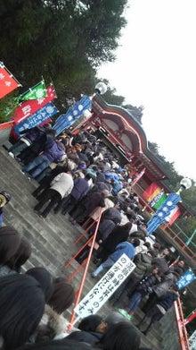 33倶楽部ログ-2010010114300000.jpg