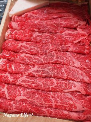 Nagano Life**-肉