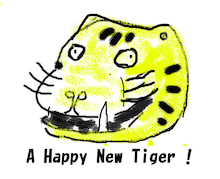 プロレス至上主義者宣言!・International公式HP-tiger
