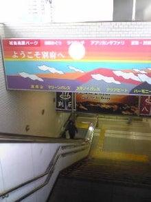 いおりブログ-Image1732.jpg