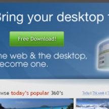 デスクトップを4倍に…