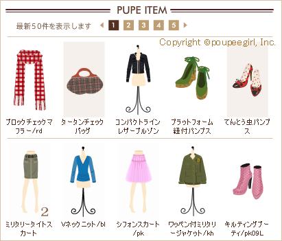 もんじゅのプペブログ-20100103