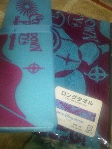 TOKYO Disney RESORT LIFE-DVC00042.jpg