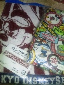 TOKYO Disney RESORT LIFE-DVC00048.jpg
