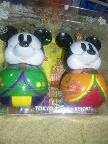 TOKYO Disney RESORT LIFE-DVC00050.jpg