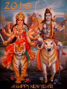 $神様集まれ!【インド神様大事典】-2010年賀ドゥルガとシヴァ