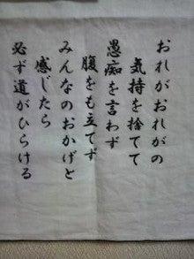 札幌アパート販売 アパート経営の達人が語る!