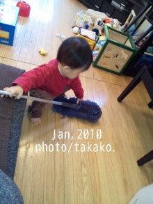 たかこカアサンの、ワンダフルなマイニチ-DVC00022.jpg