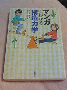 哲也の読書独り言-201001041609000.jpg
