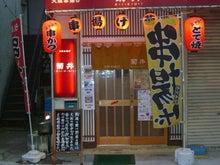 kikui87さんのブログ