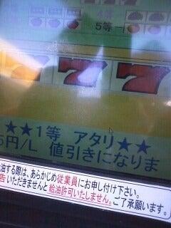 お気楽・極ラク・Doらく-10010402