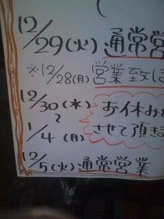 お気楽・極ラク・Doらく-10010401