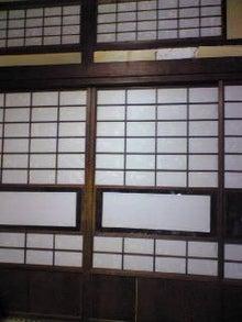 いおりブログ-Image1734.jpg