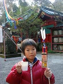 流れゆくままに-箱根神社