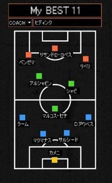 サッカー狂-WEf02