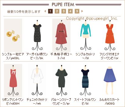 もんじゅのプペブログ-20100105