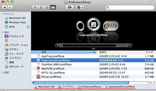 $MacやらiPhoneブログ-Esperance DV.prefPane
