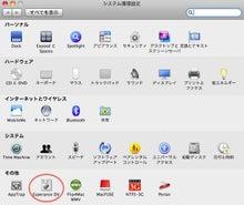 $MacやらiPhoneブログ-Esperance DV