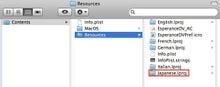 $MacやらiPhoneブログ-Japanese.Iproj