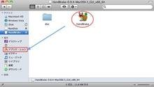 $MacやらiPhoneブログ-HandBrake