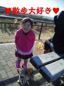 ☆幸せ毎日☆~harunaとヨーキーモモより~~-DVC00155_ed.jpg
