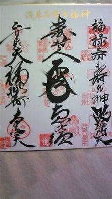 ファミ・キャン-DVC00055.jpg