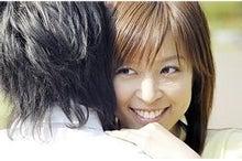「恋愛・心の保健室」  フラれた・・・と思ってる人へ      失恋をスタートラインにしてキラキラの自分になろう!-fukune