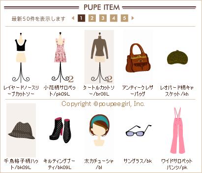 もんじゅのプペブログ-2010016