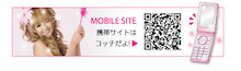 りんオフィシャルブログ「りん・りん」Powered by Ameba border=