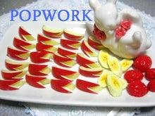 POPWORK-スイーツデコな日々-うさリンゴ