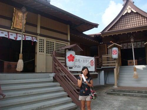 イメブロ。(ハワイと留学とごはんブログ) ~ただ今ハワイ留学中~