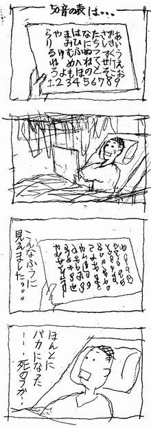 思わず吹いた画像・レス【家庭板】YouTube動画>9本 ->画像>1044枚