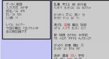 みほぱんだ☆たいぴんぐぶろぐ-jis476