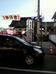 GENKI-2010010613530000.jpg
