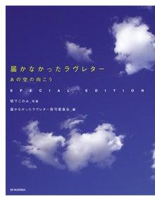 間下このみオフィシャルブログ「間下このみOfficial Blog」Powered by Ameba