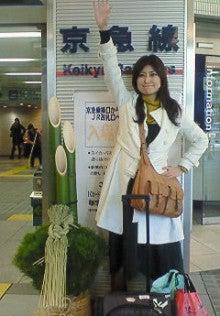 フードファイター高橋実桜オフィシャルブログ「Sakura Net」powered by アメブロ-200912281349000.jpg