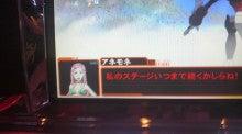 ☆至福のひととき☆-2010010718480000.jpg