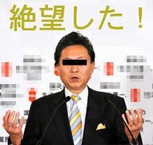 """山岡キャスバルの""""偽オフィシャルブログ""""「サイド4の侵攻」-絶望した"""