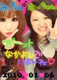 南瑞彩 オフィシャルブログ ディスカバリーエンタテインメント Powered by アメブロ-10-01-06_1.jpg