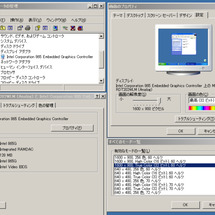 Intel 865G…