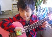 けんちゃんの『ぱてやろう!Let's do the party!』PATEYARO-ギター4
