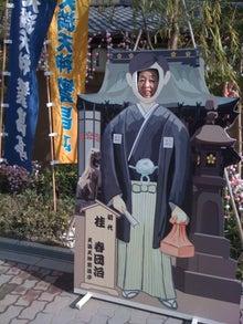 おまけ道@琵琶湖畔で実家生活♪ポテチンっ♪-100108