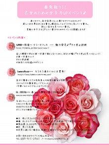 あなたの魅力発見隊☆四国のカラーアナリストが贈るヒラメキブログ