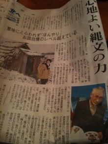 山田スイッチの『言い得て妙』 仕事と育児の荒波に、お母さんはもうどうやって原稿を書いてるのかわからなくなってきました。。。-photo.jpg