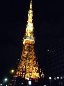 私と美味しい国の彼は・・・イタリアン-tokyo tower