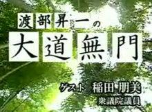 日本がすき。-1