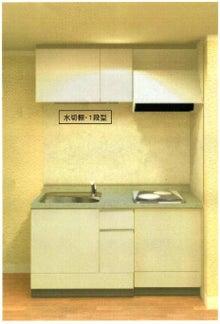 $メゾネット桜台-キッチン