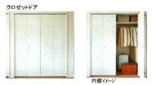 $メゾネット桜台-クロゼット