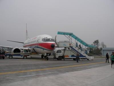 中国留学して起業しちゃったオヤジのブログ-「中国留学情報」 恩施空港01